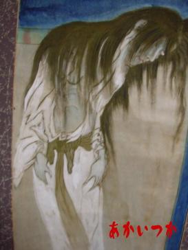 幽霊画 幽霊