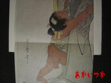 版画 山姥と金太郎3