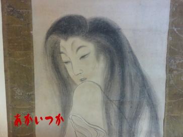 美人幽霊画3