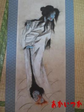生首を持った幽霊画