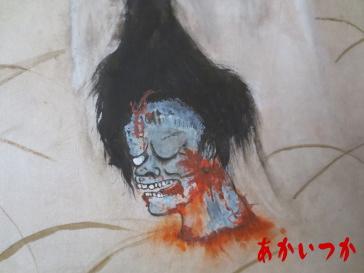 生首を持った幽霊の掛け軸3