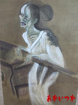 幽霊画 老婆の幽霊
