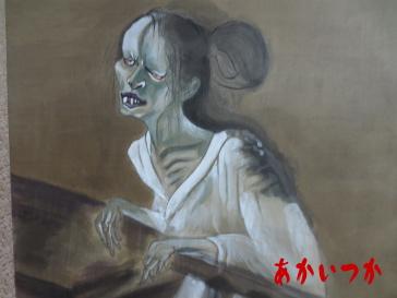 幽霊画 老婆の幽霊2