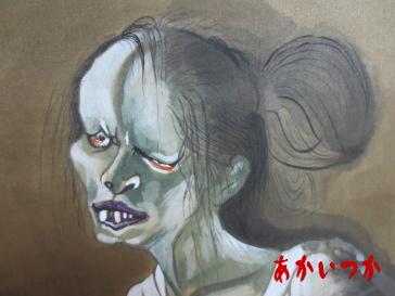 幽霊画 老婆の幽霊3