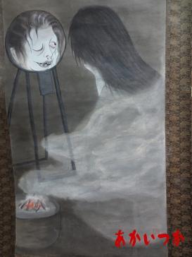 幽霊画 鏡に映った幽霊