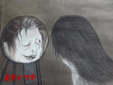 幽霊画 鏡に映った幽霊2
