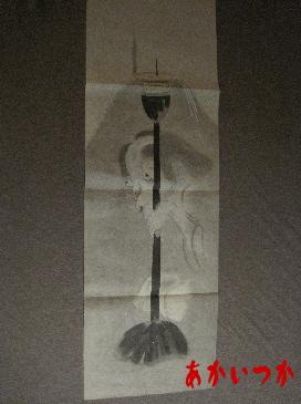 幽霊画 燭台の幽霊