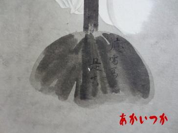 燭台の幽霊7