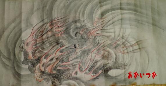 火刑の図(火あぶりの図)