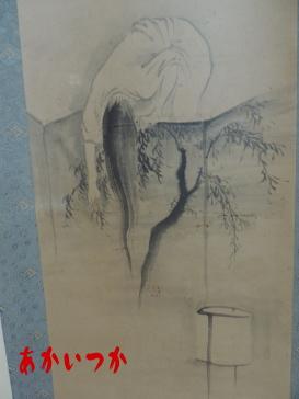 屏風の幽霊の掛け軸2