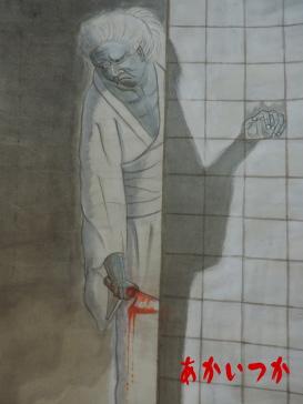 包丁を持った老婆の幽霊の掛け軸2