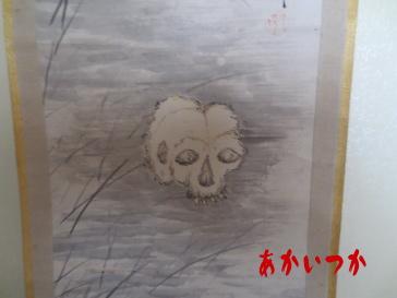 生首と幽霊の掛け軸2