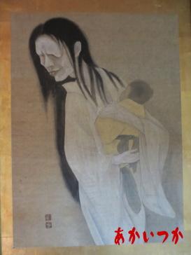 子を抱いた幽霊画