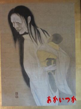 子を抱いた幽霊画2