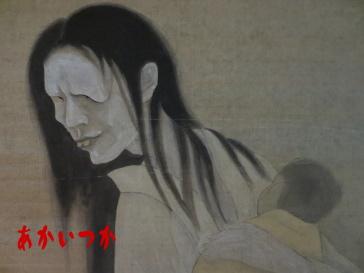 子を抱いた幽霊画3