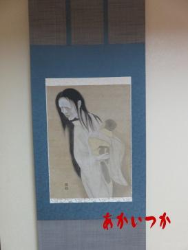 子を抱いた幽霊画5