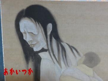 子を抱いた幽霊画6