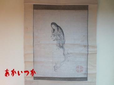 墨彩の幽霊画