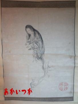 墨彩の幽霊画2