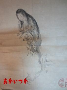 墨彩の幽霊画3