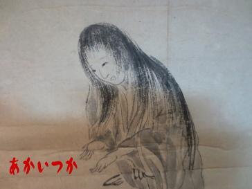 墨彩の幽霊画4
