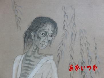 柳女幽霊画2