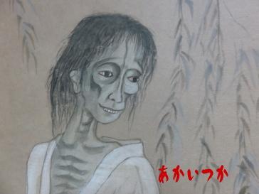 柳女幽霊画3
