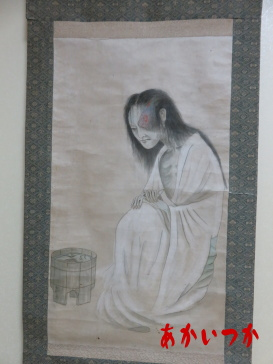 水桶を覗く幽霊画2