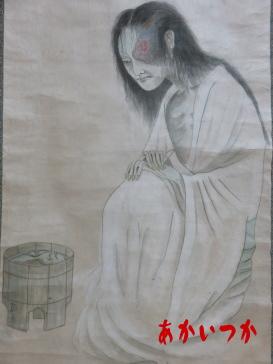 水桶を覗く幽霊画3