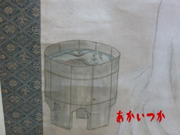水桶を覗く幽霊画5