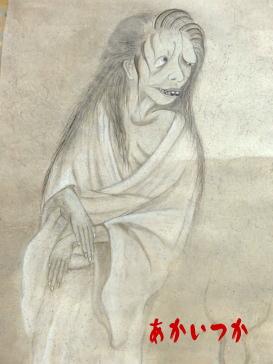 骸骨と幽霊図3