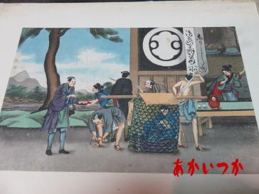 刑場画帖3