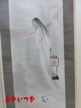 作者不明幽霊画