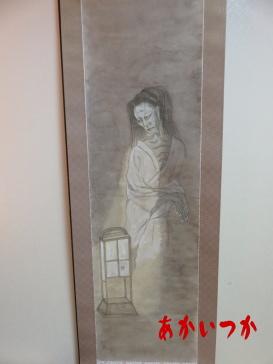 行燈幽霊画