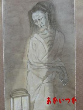 行燈幽霊画2