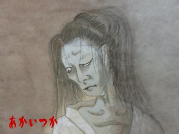 行燈幽霊画3