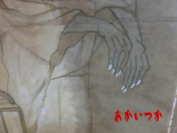 行燈幽霊画4