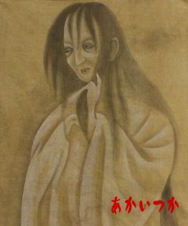 幽霊画 女幽霊