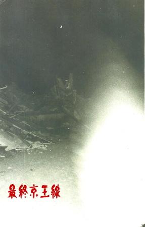 心霊写真不思議の章30-2