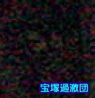 心霊写真影の章10-3