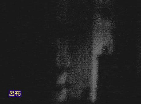 心霊写真影の章その九