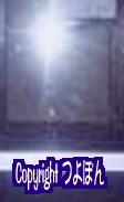 心霊写真顔の章12-3