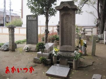 千本松原処刑場跡(栄国寺)4