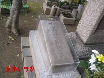 千本松原処刑場跡(栄国寺)5