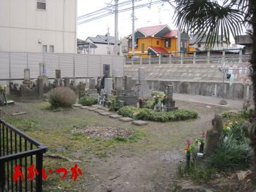 土器野処刑場跡6