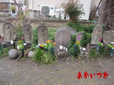 土器野処刑場跡7