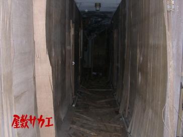 廃ホテルF14
