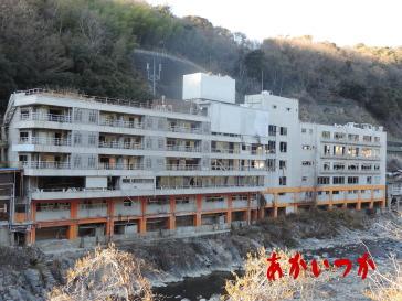廃旅館C2