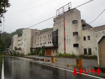 廃旅館O1