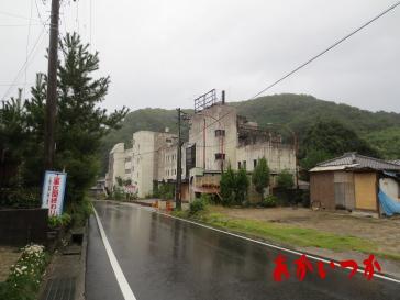 廃旅館O2